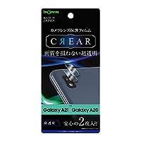 GalaxyA21 GalaxyA20 カメラ レンズ フィルム 超透明 2枚入り 保護フィルム レンズカバー カメラ保護 カメラフィルム カメラカバー 保護フィルム 保護 保護シール 指紋防止 防指紋 ギャラクシー ギャラクシーa21 Galaxy A21 A20 SC-42A SC-02M SCV46 s-in-7f919