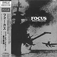 Ship of Memories by Focus (2001-09-21)