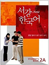 Sogang Korean 2A student's book : Including CD [Korean language][003kr]