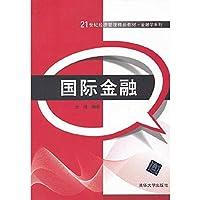 International Finance(Chinese Edition)