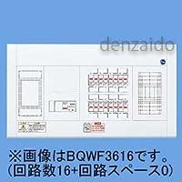パナソニック スッキリパネルコンパクト21 60A18+2 リミッタースペース付 フリースペース付 BQWF36182