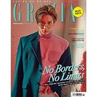 韓国雑誌 GRAZIA(グラーツィア) 2019年 2月号 (SHINeeのテミン表紙/キム・ジェヨン、キム・ゴンウ、パク・ソンフン、チョ・ビョンギュ記事)