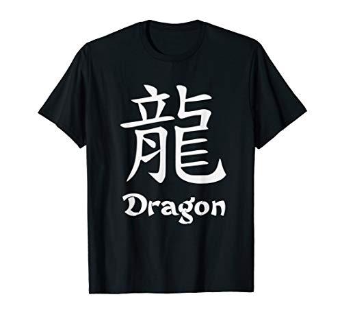 Asien Dragon Zeichen - Drache Schriftzeichen Kalligrafie T-Shirt