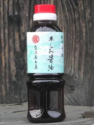 たつ乃屋本店 訳あり 米しろ醤油 ペットボトル(小)(300ml)
