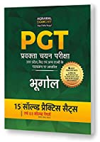PGT Bhugol Practice Sets Book For 2020 Exam
