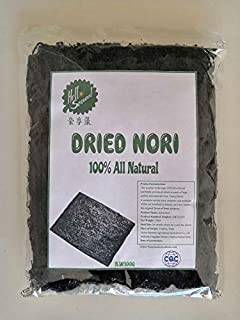100% nature dried nori, dried laver(100g/1bag)