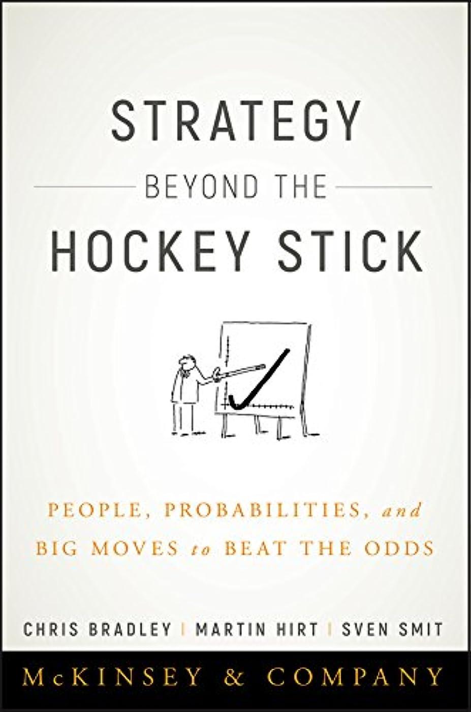 土埋める以前はStrategy Beyond the Hockey Stick: People, Probabilities, and Big Moves to Beat the Odds (English Edition)