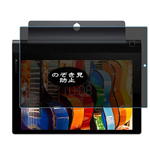 VacFun Anti Espia Protector de Pantalla Compatible con Lenovo Yoga Tab 3 10 X50F 10', Screen Protector Sin Burbujas Película Protectora (Not Cristal Templado) Filtro de Privacidad New Version