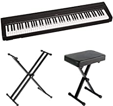 Yamaha P71 88-Key Weighted Action Digital Piano with Sustain Pedal, Power Supply, Stand, and Bench