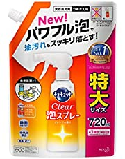 キュキュット クリア泡スプレー 食器用洗剤 オレンジの香り 詰め替え 特大サイズ 720ml