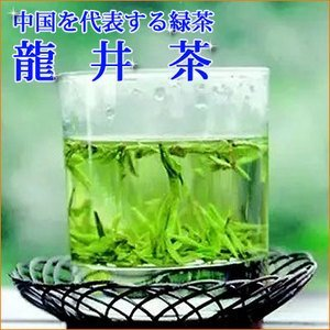 『中国茶 【西湖 龍井茶(緑茶) 100g】 緑茶』のトップ画像