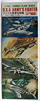 1/700 コンバットプレーンシリーズ アメリカ陸軍戦闘機 4機種
