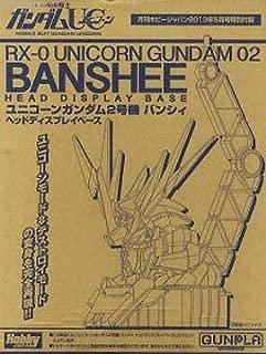 Gundam BANDAI Hobby Japan May 2013 Special Appendix Unicorn Unit 2 Banshee Head Display Base (Japan Import)