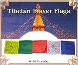 Cotton Tibetan Prayer Flags - Large 20cm x 24cm -Single String