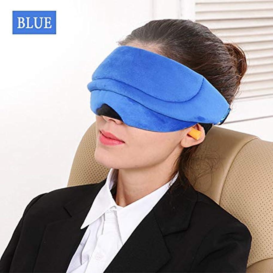正義食い違い乗算NOTE 快適な3 d睡眠アイマスク目隠し付き耳旅行日陰睡眠補助カバーソフトポータブル女性男性アイパッチ