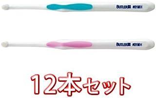 バトラー シングルタフト #01MH 12本入