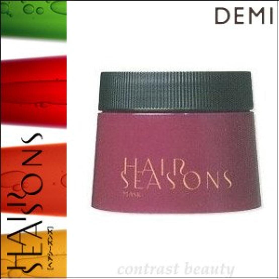 浴室昨日しなやかな【X3個セット】 デミ ヘアシーズンズ マスク 250g DEMI HAIR SEASONS