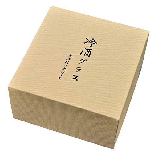 東洋佐々木ガラス冷酒グラスセット日本製ブルーカラフェ300mlグラス55ml3点セットG604-M70