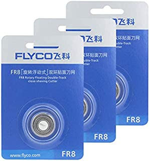 3PCS 3Set/Lot Electric Razor Blade Replacement For Flyco Razor Blade Shaver  Head FR8 Fit For FS339 FS376 FS372 FS867