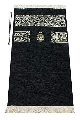 Alfombra de oración Musulmana con los Granos de rezo de Regalos   Janamaz   Sajjadah   Soft islámica Prayer Rug   Regalos islámicos   Alfombra de oración, Negro