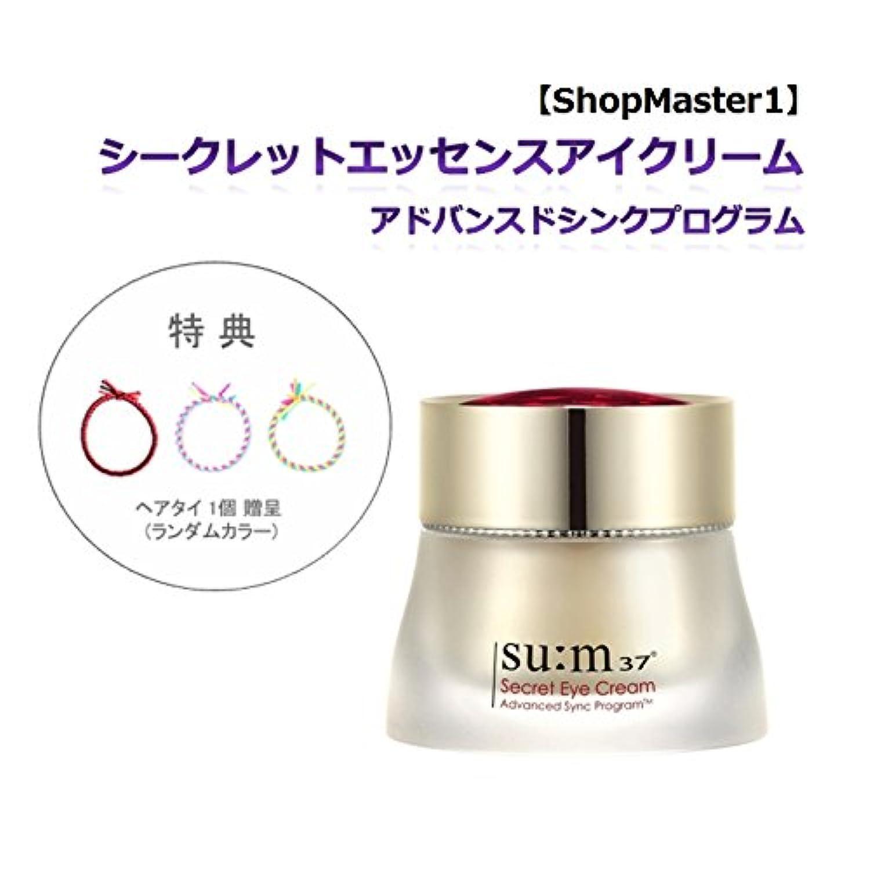 【su:m37° スム37° 】シークレットアイクリーム 20ml / Secret programming eye cream 20ml / 特典 - ヘアタイ贈呈(ランダムカラー) [並行輸入品]