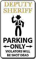 副保安官駐車場のみブリキサインヴィンテージ面白い生き物鉄の絵金属板パーソナリティノベルティ