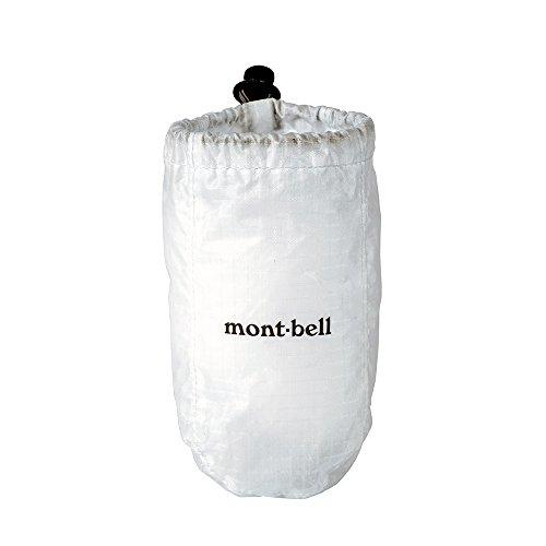 mont-bell(モンベル) クラッシャブル ランタンシェード 1124658