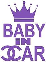 【全16色】人気!ベイビー イン カー ステッカー!Baby in car Sticker/車用/シール/Vinyl/Decal/バイナル/デカール/ステッカー/BIC-C1 (紫) [並行輸入品]