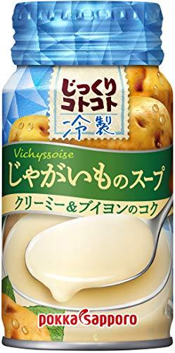 スマートマットライト ポッカサッポロ じっくりコトコト 冷製じゃがいものスープ 170g ×30本
