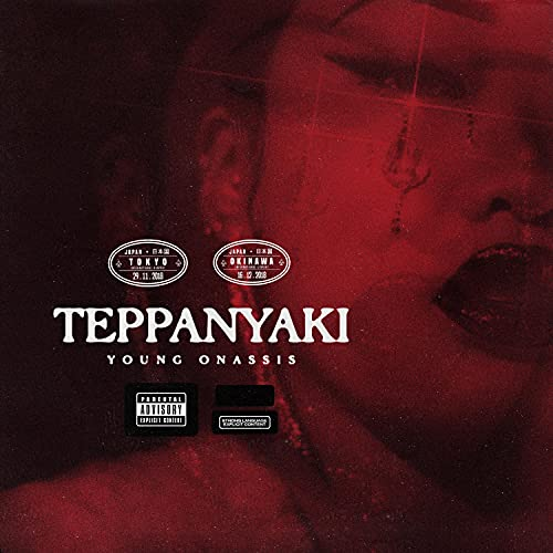 Teppanyaki [Explicit]