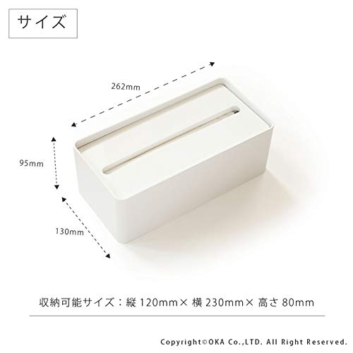 OKA(オカ)『fill+fit(フィルフィット)ペーパータオルケース』