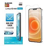 エレコム iPhone 12 mini フィルム 【光の反射を徹底ガード】 PM-A20AFLAN
