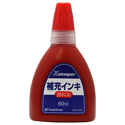 シヤチハタ 顔料系インキ60ML 赤 XLR-60Nアカ 00024020 【まとめ買い3本セット】