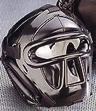 KWON® Kopfschutz 40072 Line Wing Tsun Kick Thai Boxen Kopfschoner