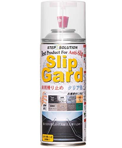 STEPSOLUTION スリップガード 床用 滑り止め スプレー クリア色 300ml