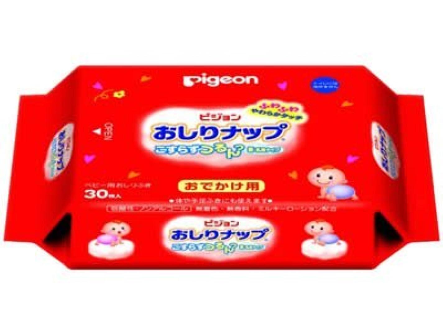 コジオスコミンチお肉おしりナップ (乳液タイプ) おでかけ用30枚 ×10個セット