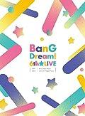 「バンドリ!」Poppin'Partyの15thシングル「イニシャル/夢を撃ち抜く瞬間に!」試聴