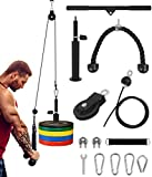 """Viajero Pulley System Gym, LAT Pull Down & Lift Up Machine with Tricep Rope & Curl Bar, Loading Pin, 90""""Adjustable Pulley Cable for Home Workout Exercise Equipment Fitness Weights Attachment"""