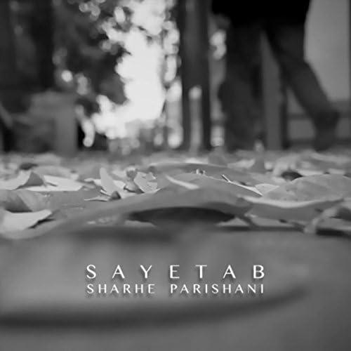 Sayetab