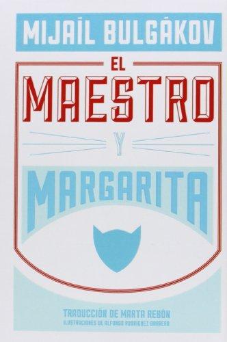 El maestro y Margarita by Mijaíl Bulg?kov(2014-01-09)