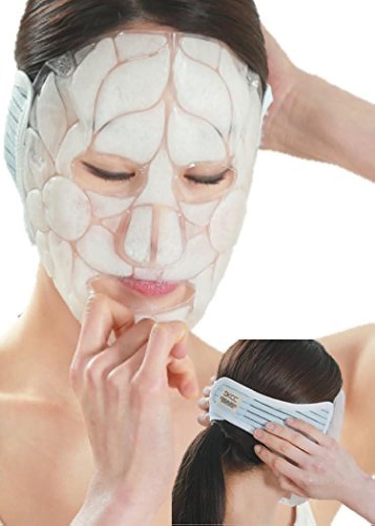 アルバニーランドマーク中に【 お風呂上がりは冷却美容 でプリ肌に 】bellacrea(ベラクレア) アイスクーリングマスク フェイスパック 小顔マスク 韓国パック シートパック用