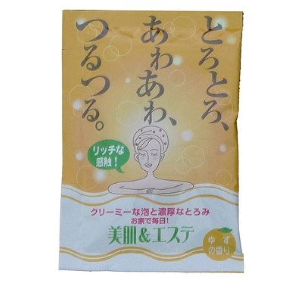 ボイドコロニー人種エステクリーミーバス ゆずの香り 30g 【3個パック】