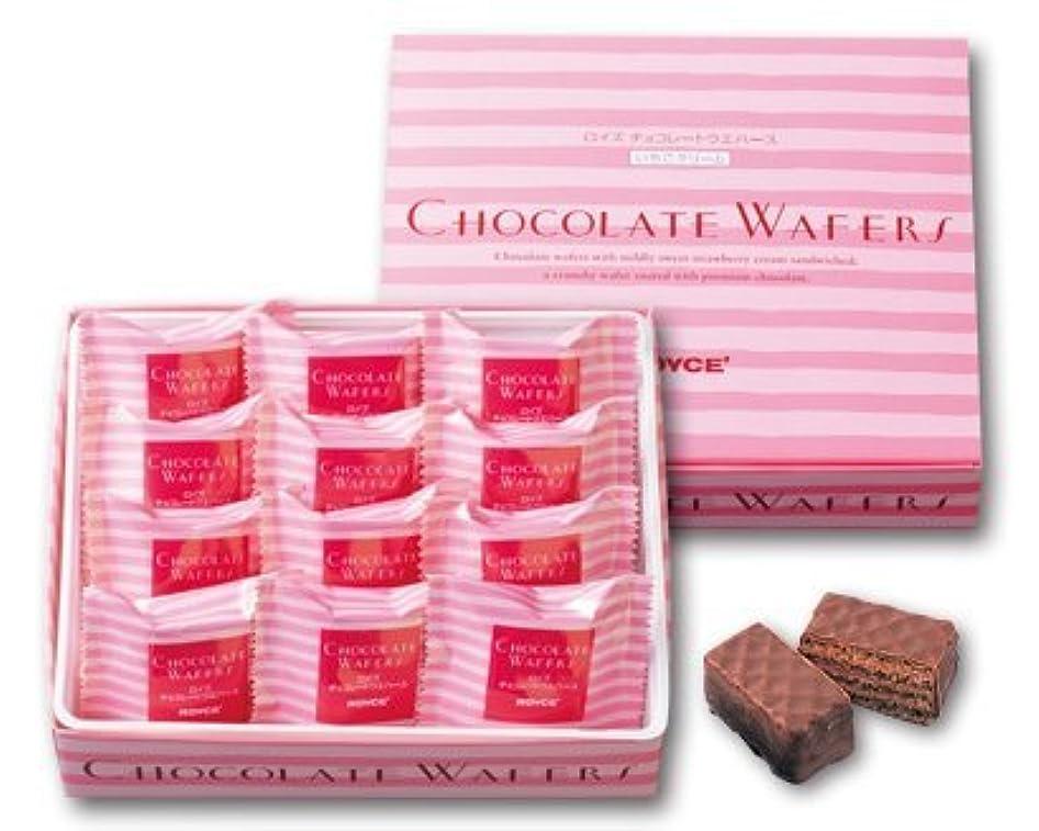 自伝地質学挽くロイズ チョコレートウエハース いちごクリーム12個入