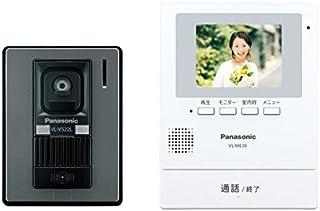 安くて良いパナソニック(パナソニック)テレビドアホン(電源直接接続タイプ)VL-SE30XL買う
