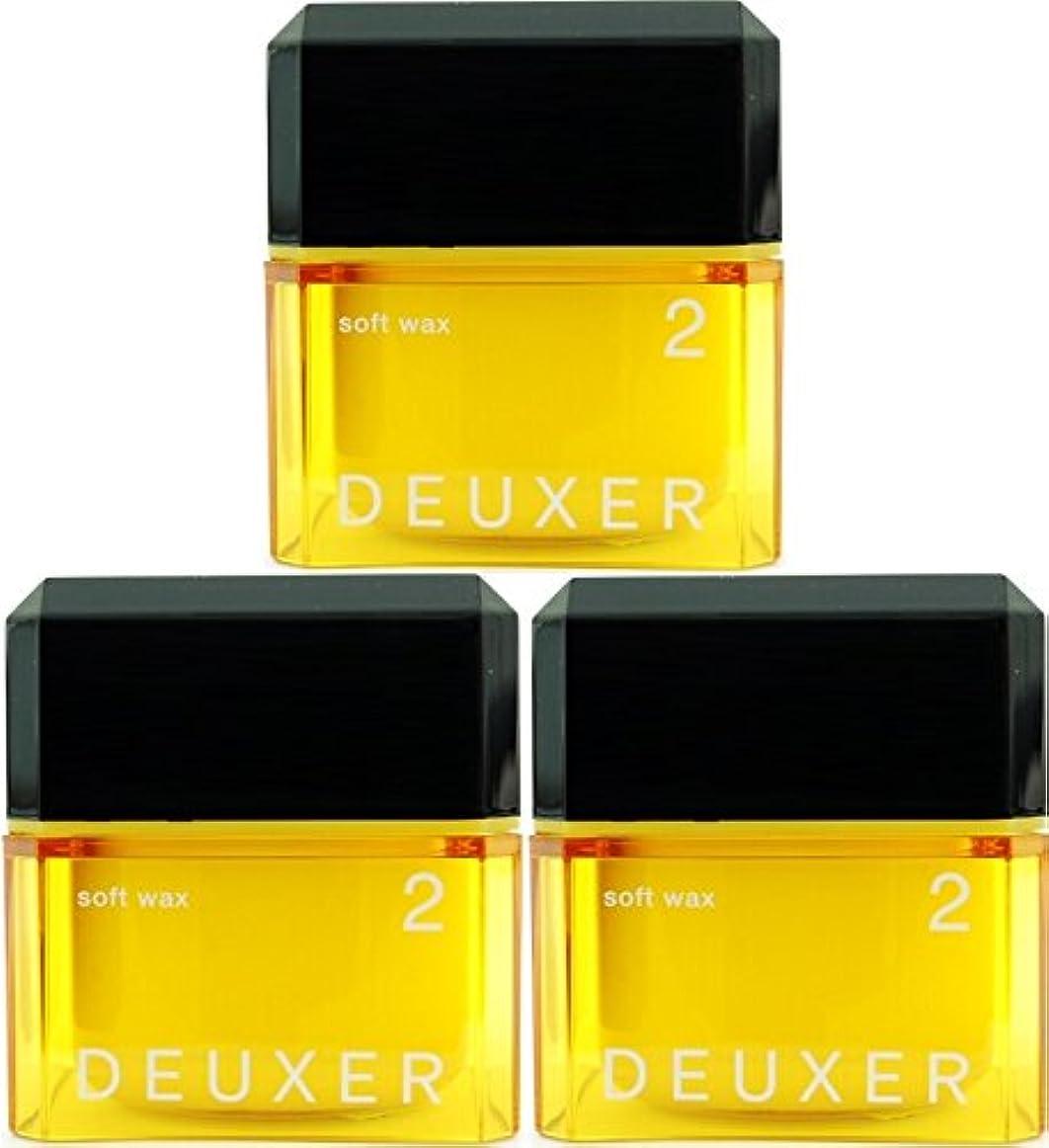 それから入場料チーズ【X3個セット】 ナンバースリー デューサー ソフトワックス2 80g (スタイリングWAX) no3 003