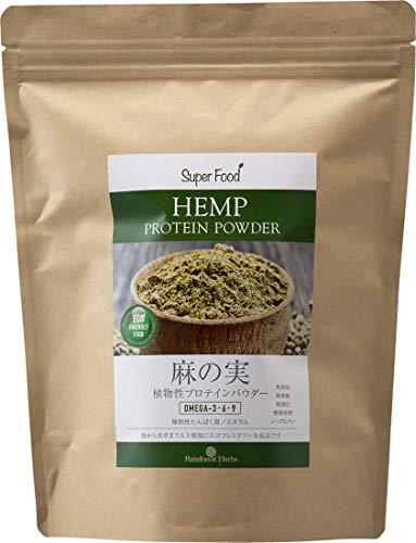 ヘンププロテイン 麻の実パウダー リトアニア産 植物性プロテインパウダー 500g 1袋 ヘンプパウダー Hemp Protein Powder