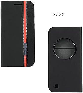 ZenFone zoom ケース 手帳 レザー ZX551ML(5.5インチ) カバー スリム/薄型 シンプル おしゃれ ゼンフォン ズーム 手帳型レザーケース ZX551ML-HC02-W60106 (ブラック)