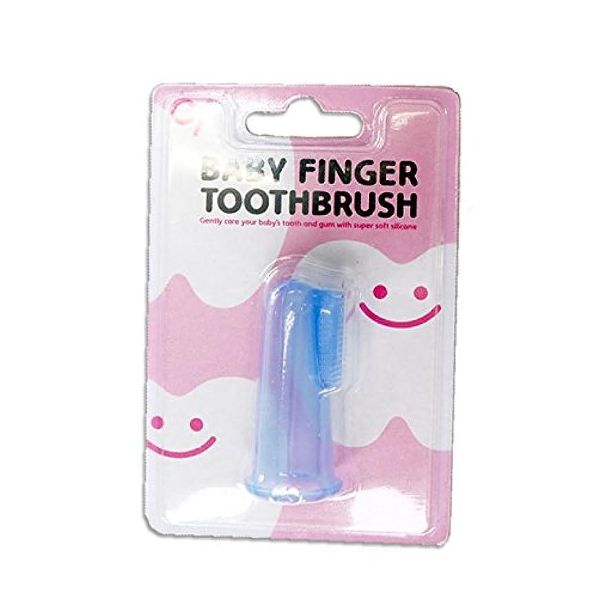 吸収パブ濃度ベビーフィンガートゥースブラッシュ ベビーフィンガー歯ブラシ 12個入り BABY FINGER TOOTHBRUSH