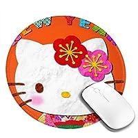 マウスパッド ハローキティ 円形 防水 洗える 耐久性 滑り止め オフィス 高級感 おしゃれ かわいい