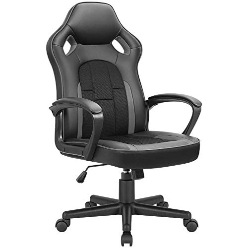 JUMMICO Gaming Chair Ergonomic Executive Office Desk Chair High Back Leather Swivel Computer Racing Chair with Lumbar Support (Grey) chair gaming gray